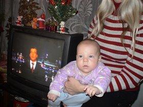 Первый Новый год встречаем с Президентом!
