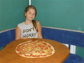 Пицца, сэр!