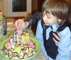 Мамин торт самый вкусный.