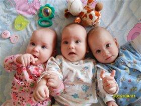 святая тройца