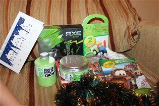 Подарки )))