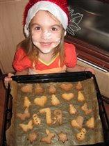 Семейное печенье!