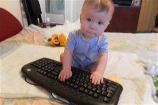 Клавиатурка