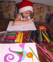 Нарисую маме сказку,новогоднюю,волшебную...