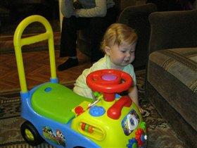 Теперь и у мня есть машина!