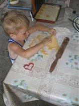 мой юный пекарь