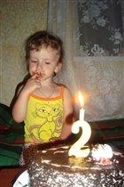 отмечаем 2 года)))