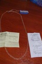 золотая цепочка  60 см плетение Бисмарк