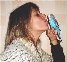 Давай поцелуемся!