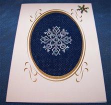Новогодняя открытка от Оксаны(Zirochka)
