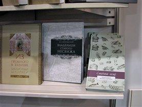 книги из Белоруссии
