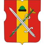 Рязанский район