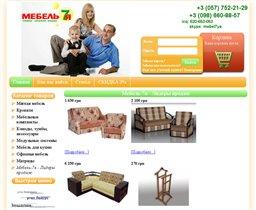 Мебель 7я