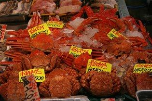 Продукты моря