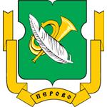 Перово