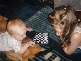 Давай, сестренка, поиграем!