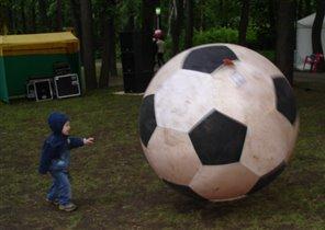 Вот такой футбол...