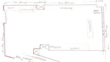 план ливинга