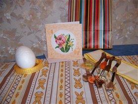 Весенняя открытка 2012 от Оли (Olechka)