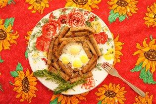 Ёжкин завтрак