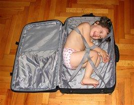 Играем в путешествие, укладываем чемодан!