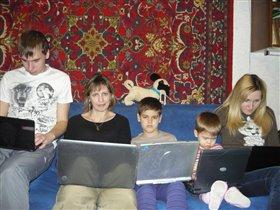 Современная семейка