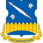 Останкинский район