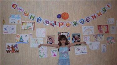 Моя первая домашняя выставка