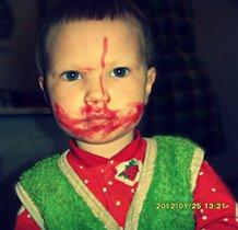 А вы накрасили губки?
