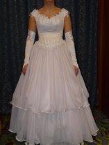 свадебное платье 44-48 р-р