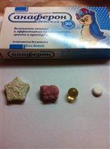 Детские витаминки