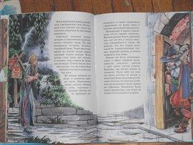 Иллюстрации к Андерсену