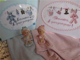 Открытки для новорожденных!