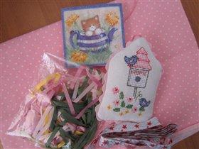 Подарок ко дню рождения от Наташи-Natashka