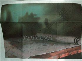Память странствий (RTO M70010) - канва