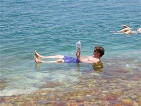 Чтение на Мертвом Море