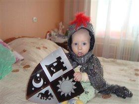Я - маленький рыцарь!