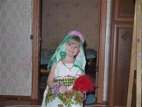 моя принцесса
