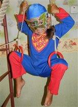 Суппергерой спешит на помощь!