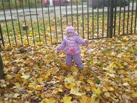 ну вот и осень пришла!