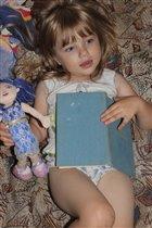 читаем Есенина