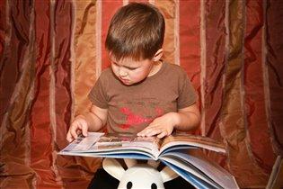 читаем - изучаем