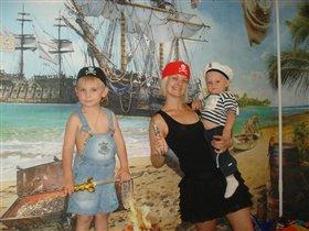 играем в Пиратов всей семьей