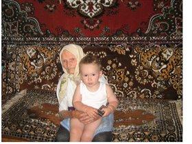 Прапрабабушка с праправнуком