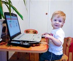 Будущий программист!