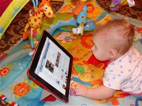Агуша и iPad