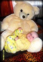 На таком медведе можно и вздремнуть.