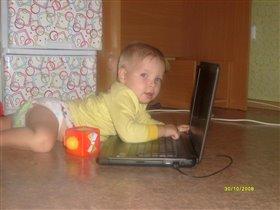 Вырасту, буду програмистом