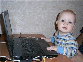 ..будущий программист ))