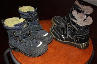 Ботинки Ecco - 24. Антилопа - 26